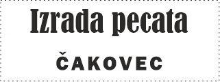 izrada_pečata_čakovec